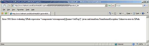 "Screenshot of a Hallmark ecard showing ""Error 500: Error evaluating XPath expression … Unknown error in XPath"